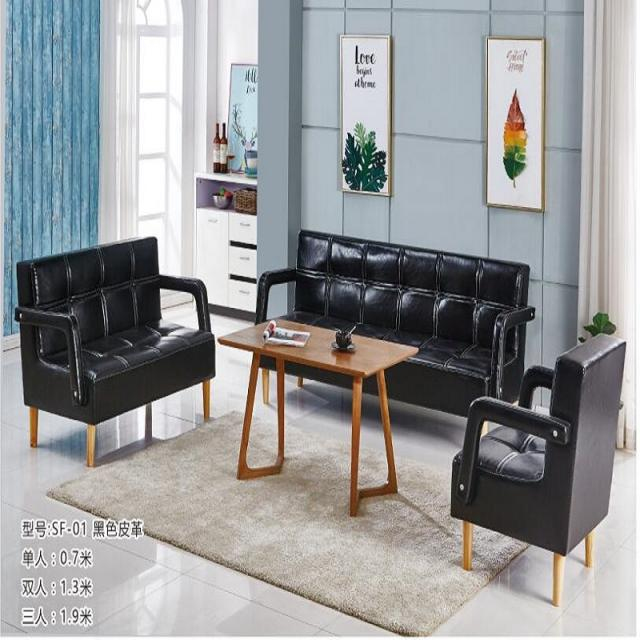 办公室洽谈桌椅组合简约咖啡厅休闲休息区双人卡座甜品奶茶店沙发