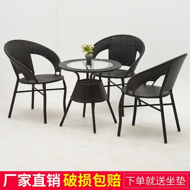 阳台桌椅藤椅三件套户外桌椅圆桌椅子组合编织仿藤靠背椅茶几茶台套装庭院花园座椅