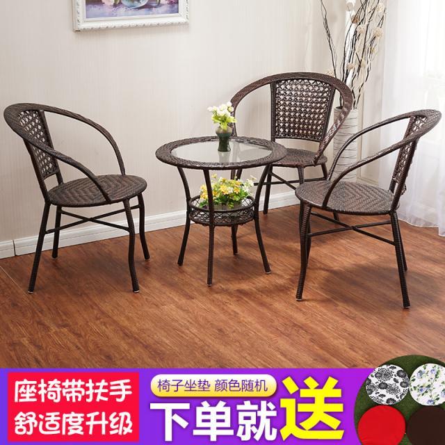 阳台桌椅藤椅三件套组合小茶几简约靠背椅子休闲户外室外庭院腾椅