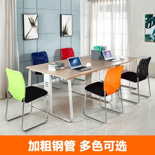 会议椅会客椅电脑办公家用职员培训休闲麻将弓形靠背无扶手网布椅