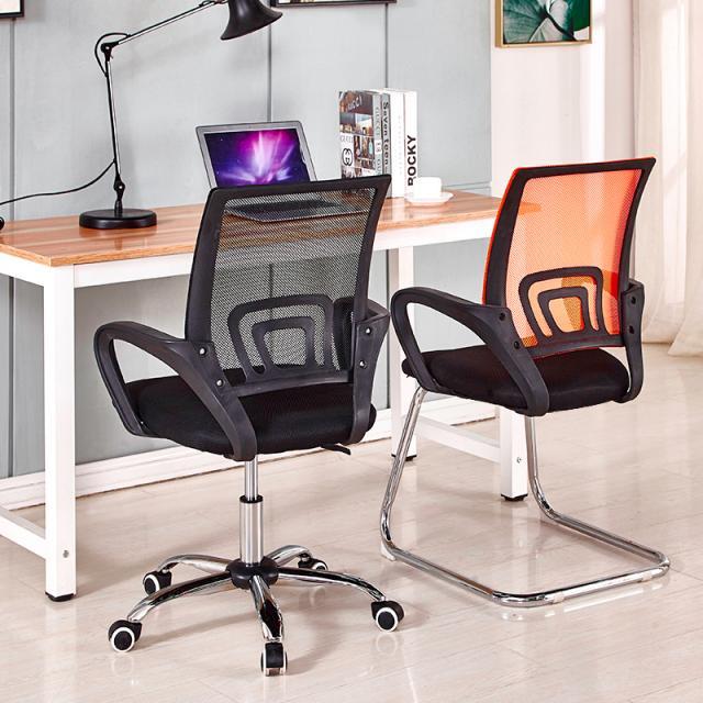 宿舍椅大学生不锈钢靠背移动会议椅单人电脑椅男女卧室滑轮防滑