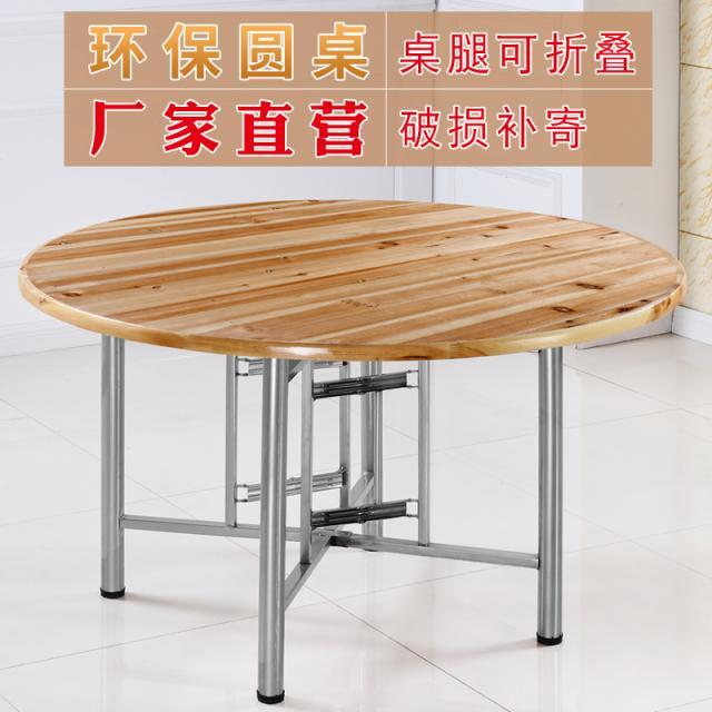 圆桌面实木酒店餐桌大圆桌杉木圆桌 家用折叠农家饭店大圆桌简易